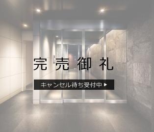 デュオステージ町田MAXIV