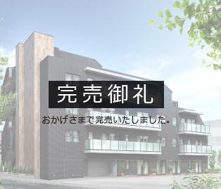 デュオステージ大泉学園Ⅱ